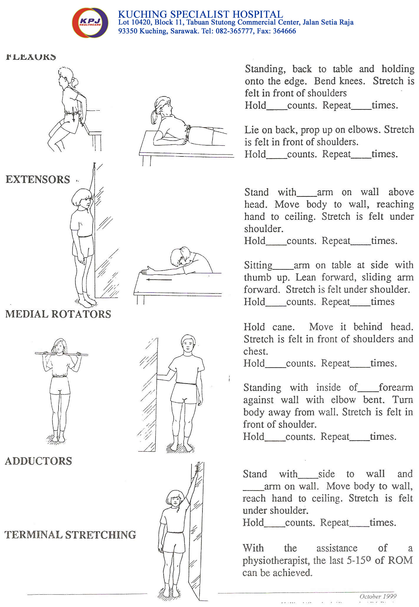 Alfa img - Showing > Shoulder ROM Exercises Printable